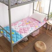 單人床墊 1.8m床褥子1.5m雙人墊被褥0.9米1.2m海綿榻榻米學生宿舍單人JY 萬聖節滿千八五折