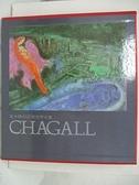【書寶二手書T4/藝術_DUS】夏卡爾Chagall_巨匠與世界名畫_附殼