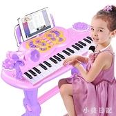 兒童電子琴1-3-6歲女孩初學者入門鋼琴寶寶多功能可彈奏音樂玩具 aj11238『小美日記』