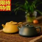紫砂壺宜興茶壺-古樸雅緻泡茶品茗送禮5款68v7【時尚巴黎】