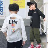 秋季男童長袖T恤中大童上衣5-13歲男孩款上衣薄款春秋 【東京衣秀】