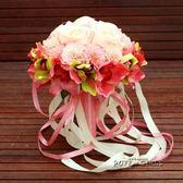 結婚手捧花婚慶韓式新娘仿真手捧花中式伴娘歐式森系用品婚禮花束   泡芙女孩輕時尚