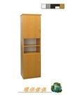 【環保傢俱】塑鋼鞋櫃.兒童鞋櫃.塑鋼置物櫃(整台可水洗)227-05
