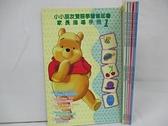 【書寶二手書T4/語言學習_D2L】Rabbit Gets Lost_Pooh s Pumpkin等_6本合售