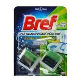 BREF 馬桶消臭青潔錠-松木香 二顆一卡