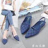 果凍雨鞋 新款尖頭韓版淺口包頭雨鞋防水女夏平底果凍鞋軟面單鞋塑膠鞋 雙十二全館免運