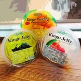 金德恩 超大杯椰果亞熱帶水果布丁果凍 - 三種口味/葡萄果凍/荔枝果凍/芒果布丁