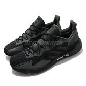 adidas 慢跑鞋 Pulseboost HD C.RDY U 黑 白 男鞋 運動鞋 反光 【ACS】 FV6203