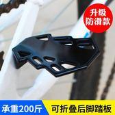 自行車后座腳踏板山地車載人腳踩電動車可折疊后輪腳踏桿站 歐亞時尚