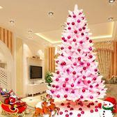 聖誕樹 圣誕樹粉色櫻花漸變1.5/1.8米豪華套餐大型加密裝飾品2.1米圣誕節【美物居家館】