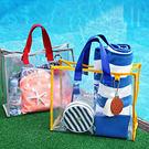 ♚MY COLOR♚撞色拼接透明手提包 海灘包 沙灘包 透視 果凍包 單肩 夏季 防水 提帶 收納【N355】