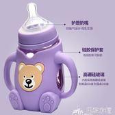 奶瓶 【一瓶兩用】卡通小熊玻璃奶瓶防摔寬口喝水吸管杯新生兒嬰兒寶寶 巴黎衣櫃