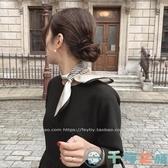 北歐簡約氣質小方巾韓國小絲巾職業小領巾【千尋之旅】
