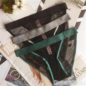 蕾絲女式三角內褲 低腰網紗內褲速幹透明提臀性感鏤空舒適  印象家品旗艦店