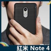 Xiaomi 小米 紅米機 Note 4X/4 戰神碳纖保護套 軟殼 金屬髮絲紋 軟硬組合 矽膠套 手機套 手機殼