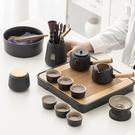 黑陶茶具套裝家用功夫茶具簡約側把壺小套組整套茶具帶茶盤可定制【快速出貨】生活館