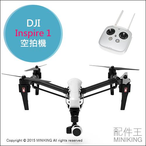 【配件王】 公司貨 DJI Inspire 1 空拍機 單遙控器版 4K 高畫質 攝影機