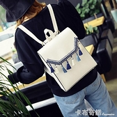 雙肩包女新款街頭潮流小清新森系學院風韓版時尚百搭背包潮 卡布奇诺