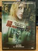 影音專賣店-K11-068-正版DVD*電影【屍蹤】-布蘭妮墨菲