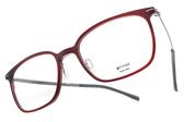 VYCOZ 光學眼鏡 BOSS RED (透紅-銀) 休閒簡約款 環保材質 鈦眼鏡 # 金橘眼鏡