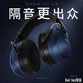 專業防噪音睡眠耳罩工作機械廠業抗噪架子鼓睡覺用超靜音隔音耳機 QQ12176『bad boy時尚』