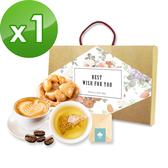 順便幸福-午茶禮盒組x1(豆塔+咖啡豆+茶-隨享包)