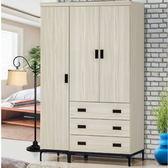 衣櫃 衣櫥 CV-181-12 夏之戀白雪杉4尺衣櫥 【大眾家居舘】