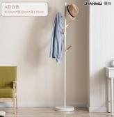 【YPRA】臥室家用簡約現代衣帽架