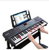 電子琴兒童初學入門61鍵帶話筒1-3-6-12歲女孩多功能玩具寶寶鋼琴 果果生活館