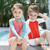 兒童泳衣女童分體長袖連體中大童溫泉【時尚大衣櫥】