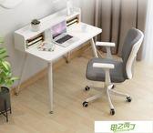 歌德利電腦椅家用布藝休閒座椅轉椅書房椅學生學習寫字椅辦公椅子
