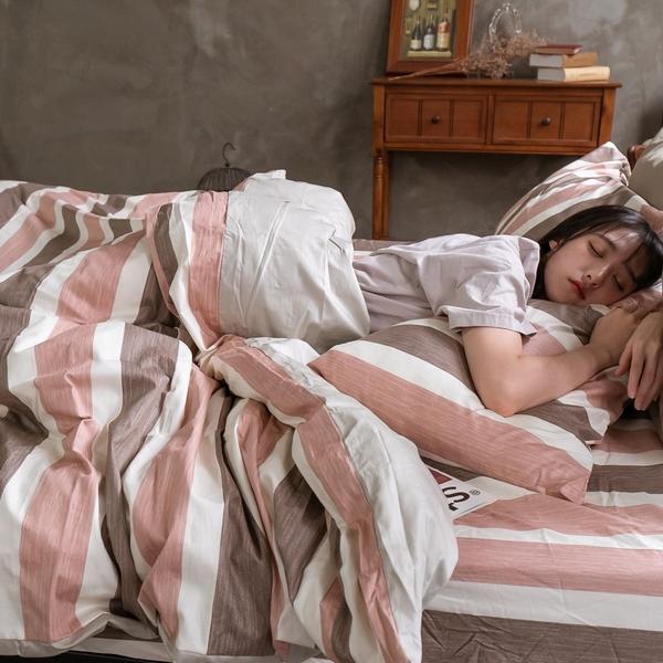 奈良小路 D1雙人床包三件組 100%精梳棉 台灣製 棉床本舖