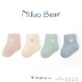 尼多熊新生兒無骨襪0312個月寶寶襪子嬰兒襪子純棉春秋 全館免運
