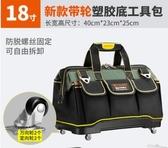 耐磨工具包帆布大加厚多功能電工專用