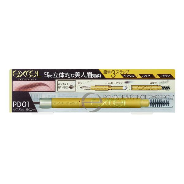 EXCEL 3合1持久造型眉筆01自然棕 13g