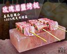 鹽燈專家-☆鹽晶王☆喜馬拉雅山100%純天然結晶玫瑰岩(鹽板/鹽烤板/鹽磚)長方形一入。