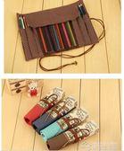 文具盒  韓國風個性創意時尚捲簾筆袋文具盒小清新男女款  夢想生活家