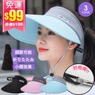 【$99免運】拚色遮陽帽 空頂帽 遮陽帽 騎行帽 LG2743