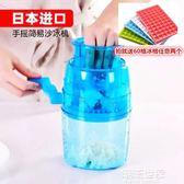日本家用兒童手搖刨冰機小型迷你手動碎冰機雪花綿綿冰炒冰沙冰機『潮流世家』