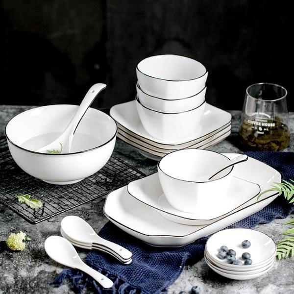餐具 景德鎮日式碗碟套裝北歐陶瓷碗筷盤子家用微波爐餐具吃飯碗一2人  快速出貨