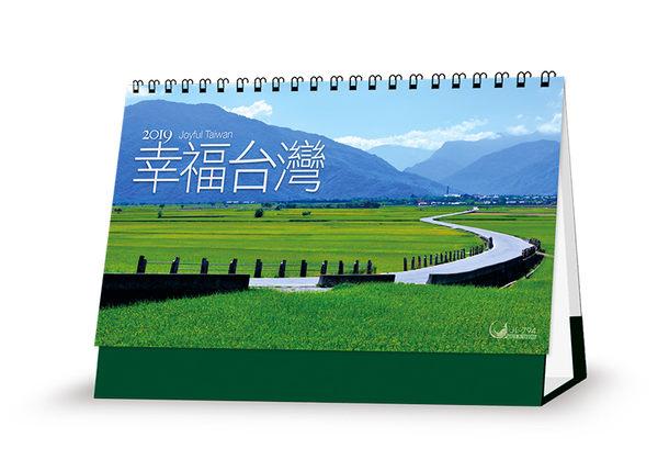 2019 桌曆JL794幸福台灣*16張 ~天堂鳥月曆
