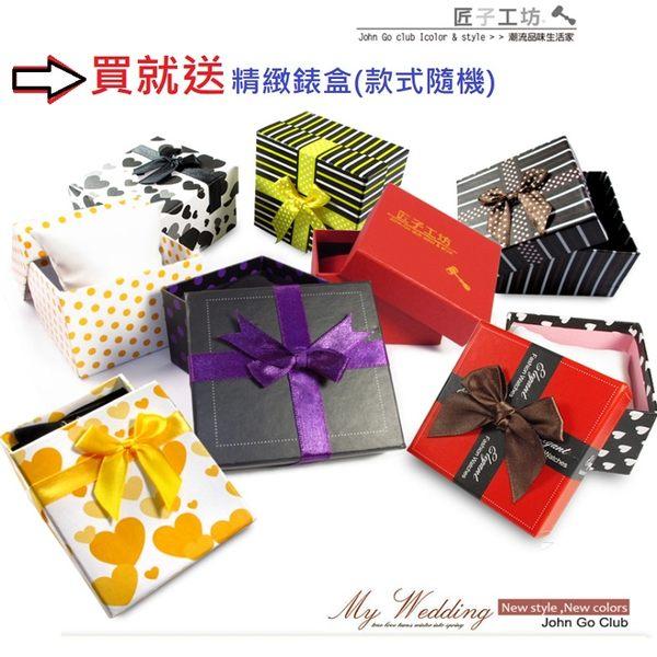 【贈盒】閃耀晶鑽~公主情人 簡約方形 陶瓷款氣質黑白情人對錶 ☆匠子工坊☆【UQ0051】