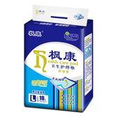 楓康成人護理墊60x90 老年人用經濟裝衛生床墊老人一次性紙隔尿墊 gogo購