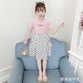 女童蛋糕裙短袖洋裝 2019新款夏款甜美可愛小童中童大童童裝 QX7341 【棉花糖伊人】