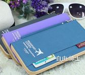 (低價促銷)護照包機票護照夾旅行證件收納包可愛男女卡包多功能證件袋保護套