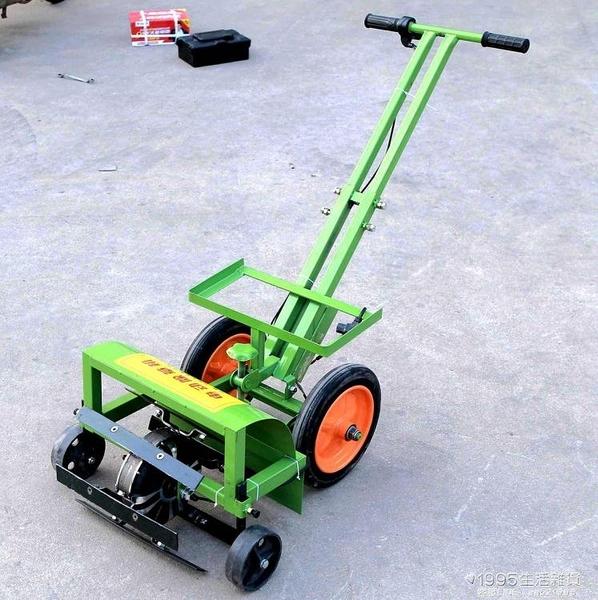 電動除草機鋤草機小型農用手推式割草鋤地耕地開荒鬆土打草充電式 1995生活雜貨NMS