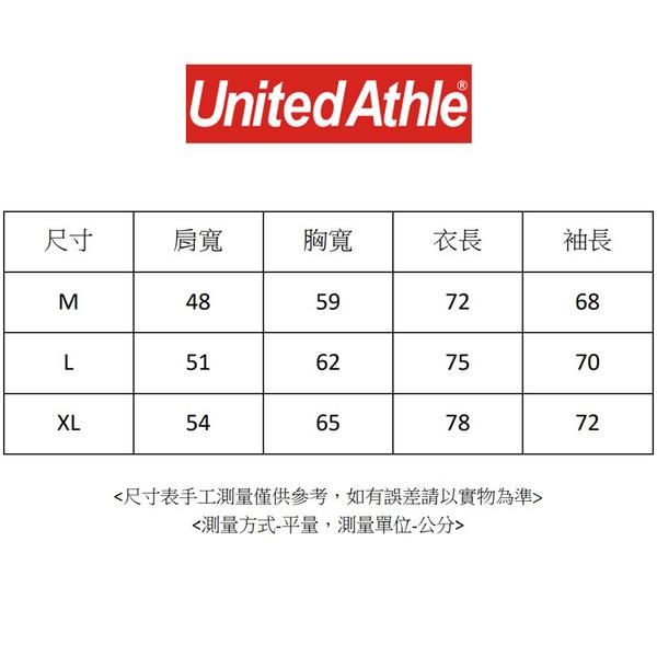 【GT】United Athle 黑綠藍 連帽外套 風衣 尼龍 輕量 防風 帽衫 帽T 衝鋒衣 可收納 防潑水 日本UA