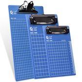 店長推薦10個板夾a4文件夾寫字板塑料夾紙板A5票據夾A6菜單夾收納夾子書學生文具