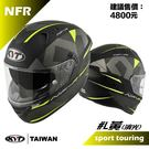KYT安全帽,NF-R,#L黃...