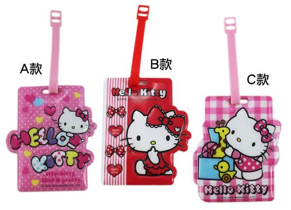 【卡漫城】 Hello Kitty 名牌套 任選兩入 ㊣版 立體 泡棉 造型 識別 姓名吊牌 書包 凱蒂貓 台灣製